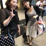 アマン東京でランチ会